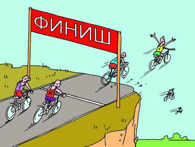 Стремление к цели – это форма бегства от настоящего. Станислав Милевич